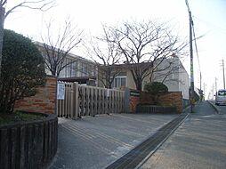 富士松小学校