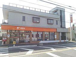 船橋古和釜郵便...