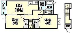 [タウンハウス] 福岡県糟屋郡須惠町大字須惠 の賃貸【/】の間取り