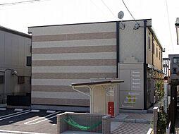 レオパレスヒラソル[2階]の外観