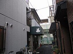 堺区出島郵便局...