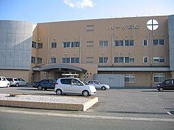 総合病院パーク...