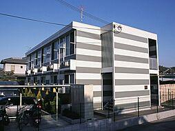 レオパレス 国守[1階]の外観