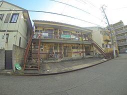 北泉荘[2階]の外観