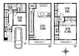 兵庫県神戸市中央区坂口通7丁目