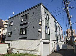 北海道札幌市東区北十条東9丁目の賃貸アパートの外観