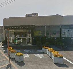銀行(株)紀陽...