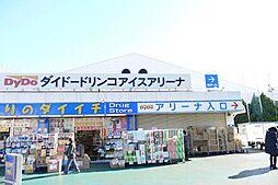 東伏見駅前スケ...