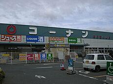 コーナン橿原膳夫店
