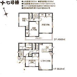 埼玉県東松山市大字新郷124-1