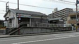駅東松江駅まで...