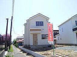 栃木県那須塩原市住吉町49-224