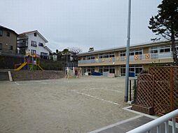 南光台幼稚園