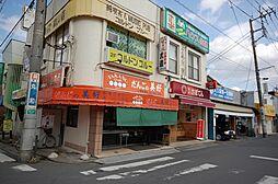 入曽駅商店街1