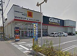 ゲンキーゲンキ...