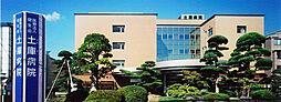 土庫病院(車利...