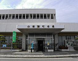 播磨町役場…約...