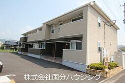 JR肥薩線 日当山駅 徒歩25分の賃貸アパート