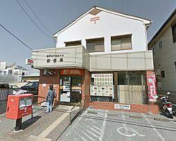 松戸二十世紀ヶ...