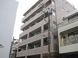 神奈川県横須賀市汐入町2丁目の賃貸マンションの外観