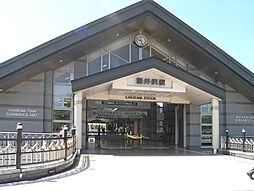 軽井沢駅まで徒...