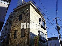 TOP東宮原