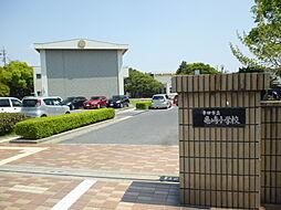 亀崎小学校
