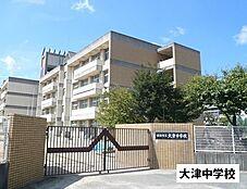 大津中学校 870m