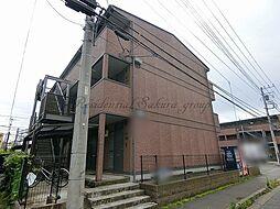 セティオ1番館[3階]の外観