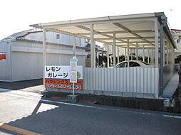 熊取駅 1.2万円