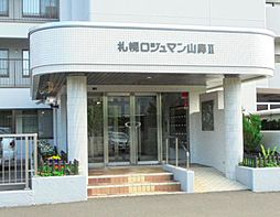 札幌市中央区南十九条西8丁目