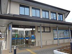 滋賀銀行甲南支...