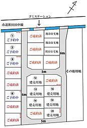 区画図(4、5...