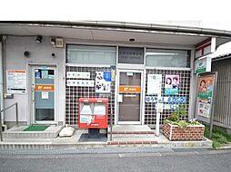 大阪旭東郵便局...