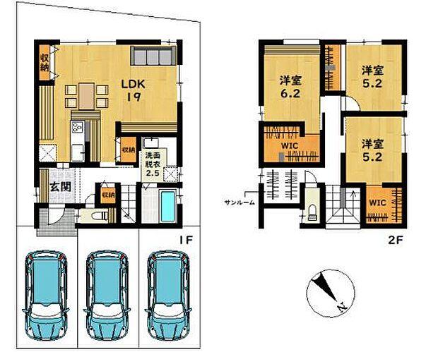 駐車スペース3台分・ウォークインクローゼット×2・サンルーム・南庭・エアコン2台・ダイニングテーブル・ダイニングチェア付ですぐに生活が始められます!