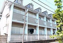 神奈川県川崎市麻生区多摩美1丁目の賃貸アパートの外観