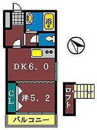 ベルピアデュエット高根公団2-3[2階]の間取り