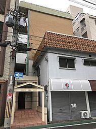 第二丸美マンション[3階]の外観