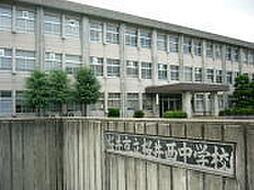 桜井西中学校