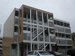 神奈川県相模原市中央区千代田7丁目の賃貸マンションの外観