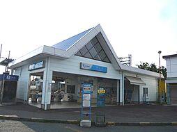 栢山駅(280...