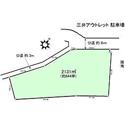 圏央道「入間」...