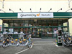 グルメシティ高尾店 距離約2700m