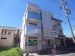サンコーポ富士[3階]の外観