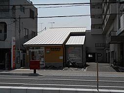 有功郵便局