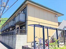 法界院駅 4.5万円