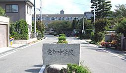 愛知川中学校…...