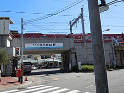 YRP野比駅ま...