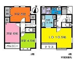 [テラスハウス] 神奈川県横浜市都筑区牛久保東3丁目 の賃貸【/】の間取り