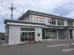 東濃信用金庫(...